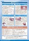 VITA111号(冬)別冊3 脳トレーニング問題集