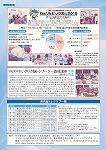 VITA115号(冬)別冊3 脳トレーニング問題集